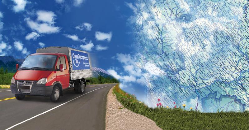 7b250137ca57e Транспортные услуги, доставка грузов автотранспортом: автомобильные  грузоперевозки по Самаре и Самарской области. Заказать доставку груза -  Транспортная ...